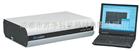 UV-1201北分瑞利自动波长扫描UV-1201紫外可见分光光度计