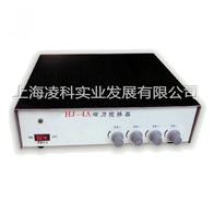 HJ-4A四联四头磁力搅拌器
