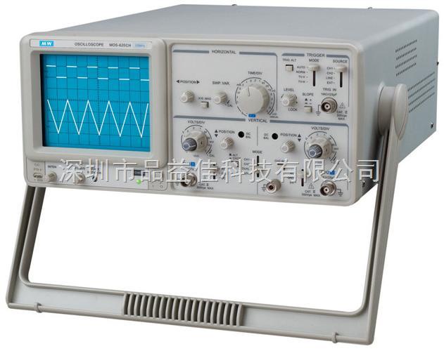 双通道模拟示波器