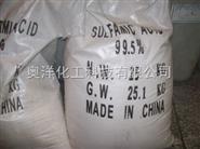 锅炉保养剂(干法)防腐保护剂