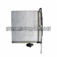 TJD-300调距切纸刀