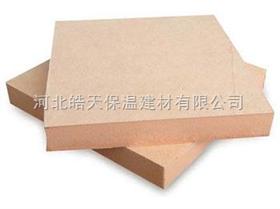 A2級酚醛泡沫板價格 A2級酚醛泡沫板廠家