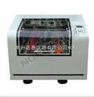 QYC-200低溫搖瓶機
