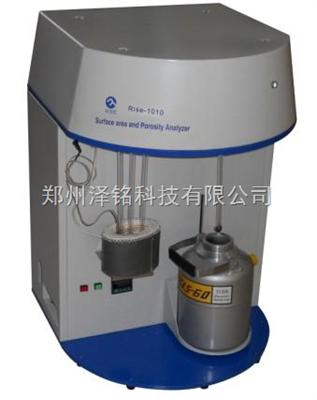 Rise-1020型专供北京全自动比表面积及孔隙度分析仪