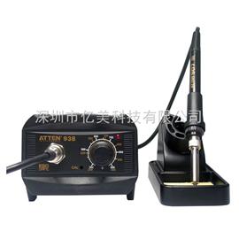AT938安泰信(ATTEN) AT938 高级防静电焊台Z新价格