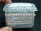 牛乳酸度速测盒/牛乳酸度速测试剂