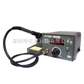 AT969D供应安泰信(ATTEN) AT969D 高级防静电焊台