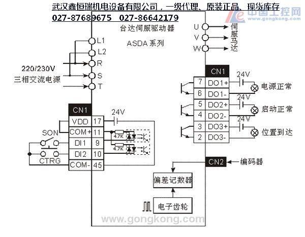 电路 电路图 电子 设计 素材 原理图 600_467