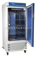 LHS-300HC超低温恒温恒湿箱 恒温恒湿培养箱 恒温培养箱