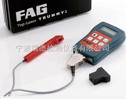 TOP-LASER TRUMMY2德国FAG皮带张力测量工具FAG TOP-LASER TRUMMY2