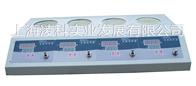 ZNHW-DL(四联)智能数显多联电热套,四联数显电热套