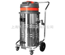 GS-803上海工业吸尘器