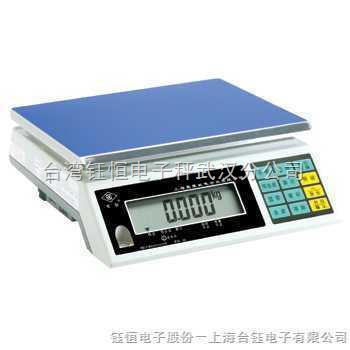 英展3kg电子秤