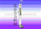 北京超声波身高体重测量仪/体重秤*北京厂家 批发