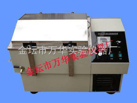 SHY-2A双功能水浴恒温振荡器