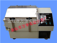 SHY-2ASHY-2A双功能水浴恒温振荡器