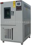 GDW-500低温恒温箱