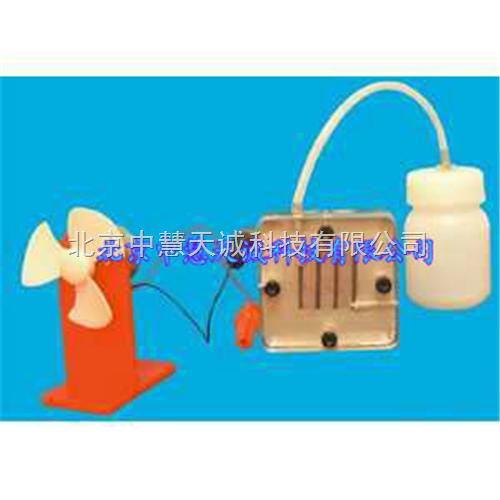 氧空质子交换膜燃料电池演示仪/燃料电池教具实验包和示范装置 型号:QRLL-001