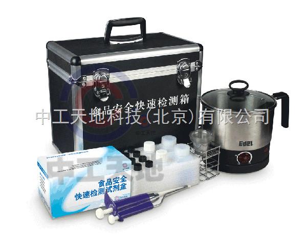 LBT-10次 地沟油多参数综合快速筛查试剂盒