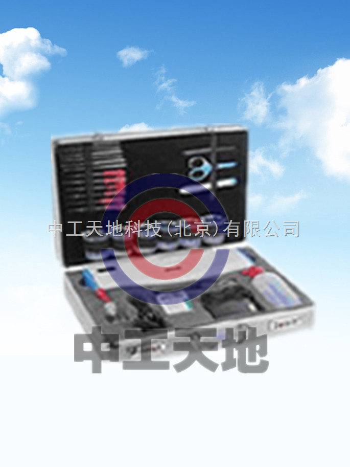 LBT-JX 急性中毒快检箱