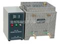 HHS-1型沥青三氯乙烯回收仪使用说明