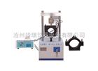 LWD-3型沥青混合料马歇尔稳定度仪使用说明