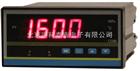 YK-TX-C/D北京宇科泰吉智能通讯数显仪