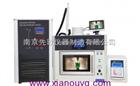 微波超声波组合反应系统 生产商