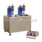 SHR-650D水泥水化热测定仪(溶解热法)使用说明