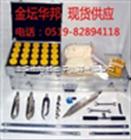 HBT-001 土壤采样器综合套装