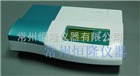 GDYQ-601M六合一食品安全快速分析仪(GDYQ-601M )