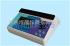 GDYQ-301MA2三合一食品安全分析仪(GDYQ-301MA2)