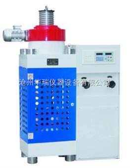 电液式压力试验机SYE-2000D, SYE-3000D使用说明