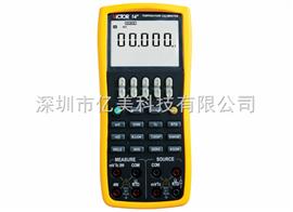 VICTOR 14+供应深圳胜利VICTOR 14+温度校验仪报价