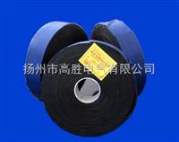 XHF-50硫化电缆热补胶带