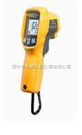 Fluke62Max 可调发射率红外测温仪
