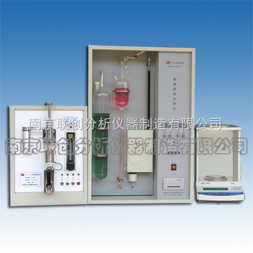 联创品质碳硫分析仪