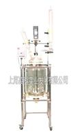 S212-10L雙層玻璃反應釜