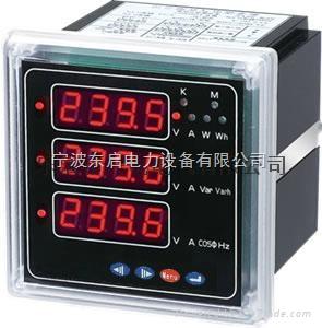 智能多功能表XJ9100F-XJ9100F/XJ9100F/XJ9100F