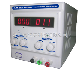 APS3003D供应安泰信APS3003D单路输出直流稳压电源