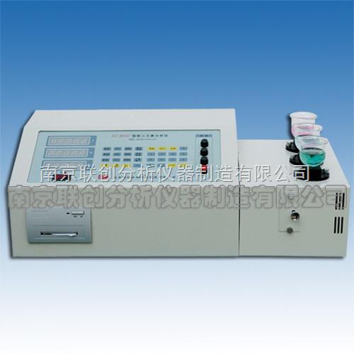 生铸铁成分分析仪