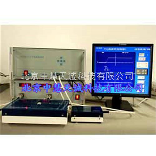 晶体管开关参数测试仪 型号:ZH9827