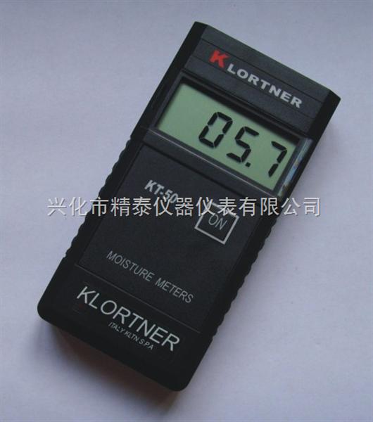意大利克洛特纳(KLORTNER-50)纸张水分仪,纸张水分测定仪