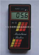 KT-50HK-30型感应式纸张测湿仪,感应纸张测湿仪,纸张水分仪