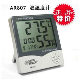 数字温湿度计AR807