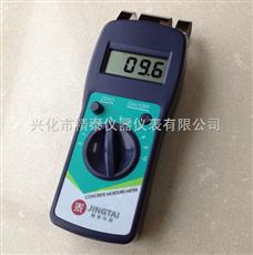 JT-C50混凝土含水率用什么仪器检测,含水率分析仪,水分测定仪