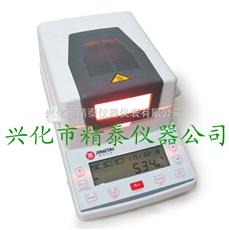 JT-K8粮食水分仪-谷物水分检测仪,粮食水分测定仪