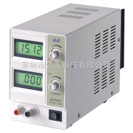 QJ3003A宁波求精(久源) QJ3003A 直流稳压电源