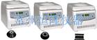 HC-1010、HC-1014、HC-1016微型高速离心机