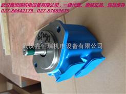 PVH57威格士泵